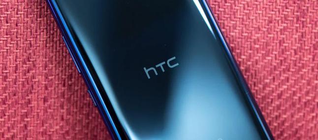 HTC wróci do gry? Oto HTC U19e